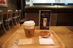 激レアな珈琲屋!そして、超意外なコーヒーの美味しさの秘訣。