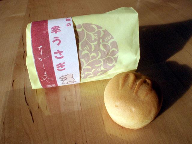 大崎の幸せうさぎ【御菓子司 長嶋屋】